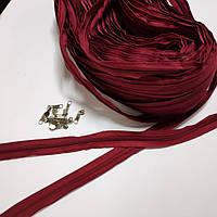 Молния рулонная, цвет: бордо (мебельная застежка для чехла)