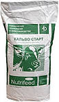 Заменители молока для выпойки телят: Насколько оправдано использование растительго белка
