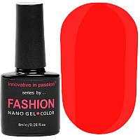 Гель-лак Innovative in Passion серия Fashion № 227 (яркий красный, неоновый, эмаль), 8 мл