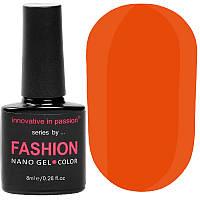 Гель-лак Innovative in Passion серия Fashion № 231 (оранжевый, эмаль), 8 мл