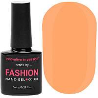 Гель-лак Innovative in Passion серия Fashion № 234 (пастельно-оранжевый, эмаль), 8 мл
