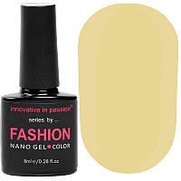 Гель-лак Innovative in Passion серия Fashion № 236 (светло-желтый, эмаль), 8 мл