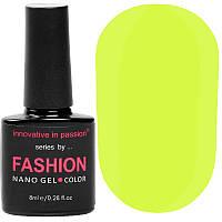 Гель-лак Innovative in Passion серия Fashion № 238 (желтый, неон), 8 мл