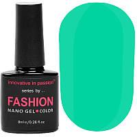 Гель-лак Innovative in Passion серия Fashion № 242 (бирюзовый, эмаль), 8 мл