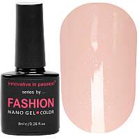 Гель-лак Innovative in Passion серия Fashion № 247 (розовый, микроблеск), 8 мл