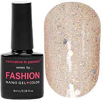 Гель-лак Innovative in Passion серия Fashion № 249 (бежевый, с блестками), 8 мл