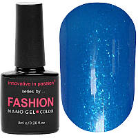 Гель-лак Innovative in Passion серия Fashion № 252 (синий, с блестками), 8 мл