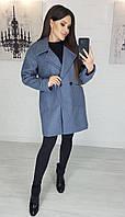 Женское пальто укороченное турецкий кашемир+подкладка