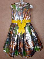 Нарядное платье для девочек.Размер 122