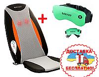 Массажная накидка ZENET ZET-773 Бесплатная доставка