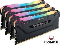 RAM PC