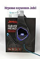 Игровые наушники для компьютера Jedel GH205 с подсветкой и микрофоном, фото 1