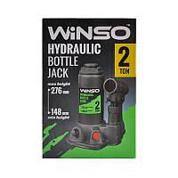 Домкрат бутылочный Winso 2T 148-276 мм