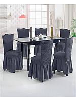 Набор чехлов на стулья с оборкой Altinkoza 5944572 Антрацитовый
