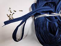 Молния рулонная, цвет: синий (мебельная застежка для чехла), фото 1