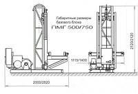 Строительный подъемник мачтовый секционный с выкатной платформой ПМГ г/п 750 кг . Мачтовые подъёмники Н-55 м