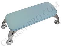 Маникюрная подставка для рук (Подлокотник) Голубой на ножках