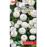 Маргаритки Белый шар, многолетнее растение, семена цветы 0.03г