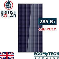 Солнечная батарея British Solar 285Р 5BB Poly