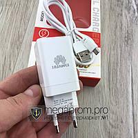 Зарядное устройство Huawei Travel Charger A-60 2 USB сетевой адаптер для быстрой зарядки телефона хуавей белый