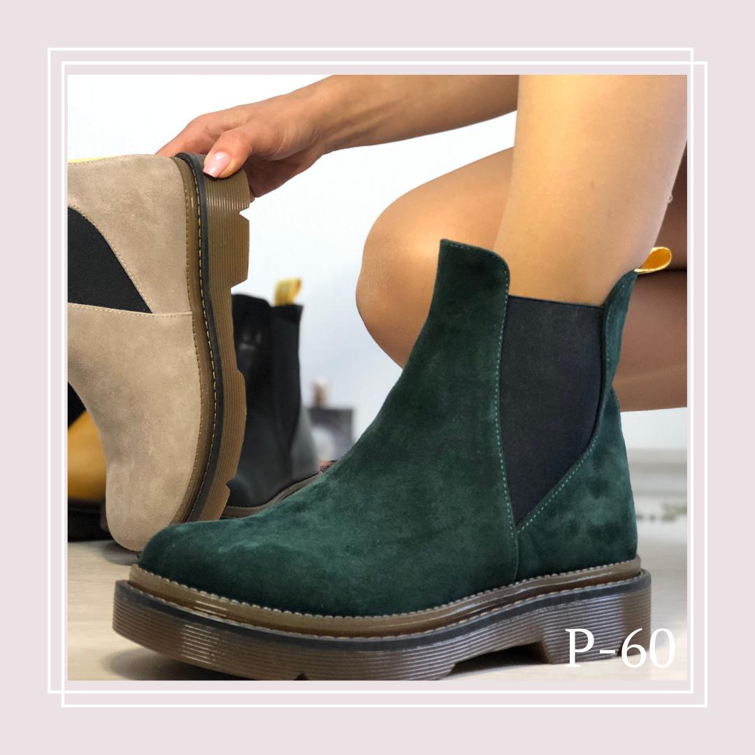 """Высокие ботинки """"Челси"""" из натуральной замши, зеленый"""