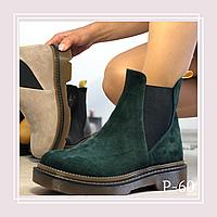 """Высокие ботинки """"Челси"""" из натуральной замши, зеленый, фото 1"""