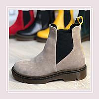 """Высокие ботинки """"Челси"""" из натуральной кожи, бежевый, фото 1"""