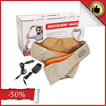 Электрический массажёр роликовый с инфракрасным излучением для шеи и плеч Massager of Neck Kneading, фото 3