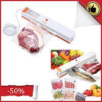 Вакууматор, Вакуумный упаковщик ручной продуктов Freshpack Pro, Бытовые вакуумные упаковщики для дома