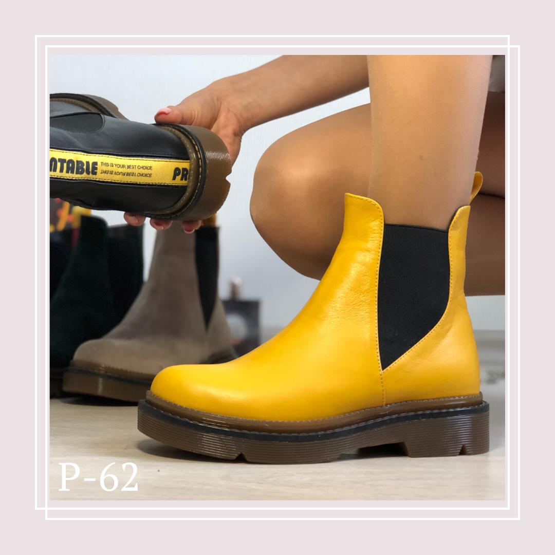 """Высокие ботинки """"Челси"""" из натуральной кожи, желтый"""