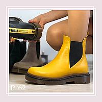 """Высокие ботинки """"Челси"""" из натуральной кожи, желтый, фото 1"""