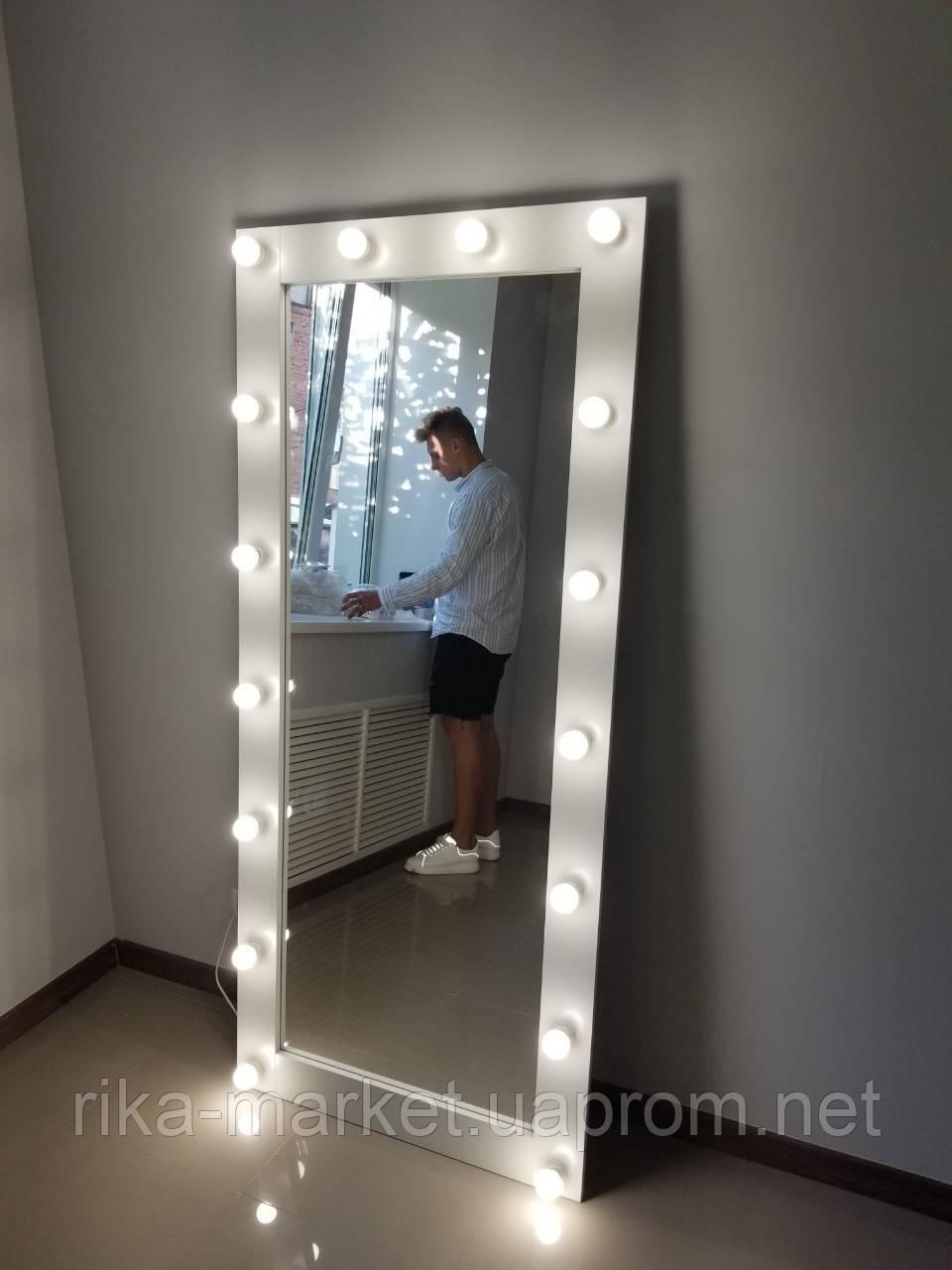 Зеркало с подсветкой в полный рост для дома и салона красоты 1800*700