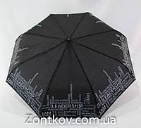 "Зонтик полуавтомат от фирмы ""MARIO"""