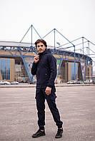 Костюм спортивный мужской темно-синий демисезонный, комплект штаны и куртка