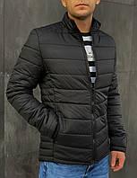 Куртка мужская весенняя стеганная черная, пуховик мужской демисезонный