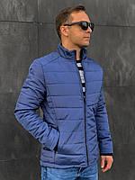 Куртка мужская весенняя стеганная синяя, пуховик мужской синий демисезонный