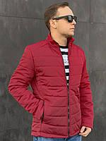 Куртка мужская весенняя стеганная красная, пуховик мужской красный демисезонный