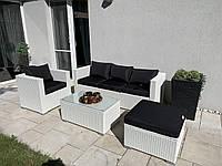 Комплект садовой мебели из ротанга BORNEO белый!