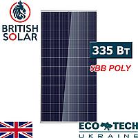 Солнечная батарея British Solar 335Р 5BB Poly