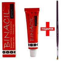 Краска Binacil для бровей и ресниц натурально-коричневая