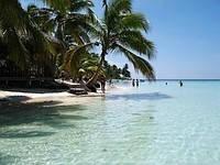 Тур в Доминикану «Горящие туры в Доминикану»