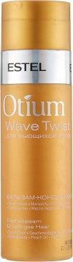 Бальзам-кондиціонер для кучерявого волосся - Estel Professional Otium Wave Twist 200ml