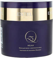 Маска для волос с комплексом масел - Estel Professional Q3 Relax 300ml
