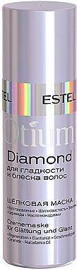 Шовкова маска для гладкості і блиску волосся Estel Professional Otium Diamond (міні) 60ml