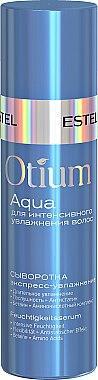 """Сироватка для волосся """"Експрес-зволоження"""" - Estel Professional Otium Aqua Hair Serum 100ml"""