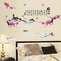 """Виниловые наклейки на стену, шкаф  """"Цветущая сакура - Япония!"""" 65см*1м05см (лист90*60см)"""