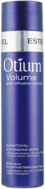 Шампунь для объёма жирных волос - Estel Professional Otium Volume 250ml