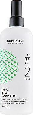 Мгновенное кератиновое восстановление - Indola Innova Repair Keratin Filler 300ml