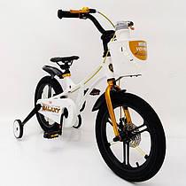 Детский двухколесный велосипед  (от 5 лет) на 16 дюймов  GALAXY White Магниевая рама (Magnesium)