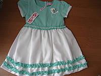 Нарядное детское шифоновое платье  Бусинки - Турция 3-5 лет, фото 1